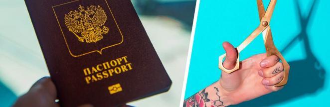 Тиктокеры на видео режут паспорта — это флешмоб к митингу 23 января. Правда, зрители уверены: документы — фейк