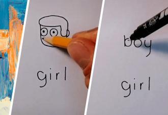 Художник нарисовал мальчика и девочку и развязал войну. Девушки к таким обидным туториалам были не готовы