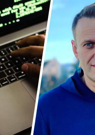 Канал в Telegram деанонит людей, пришедших на встречу с Навальным. Всё для того, чтобы бороться с нарушителями