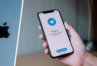 Apple может заблокировать Telegram на iPhone, считают в Сети. Но гайд по спасению мессенджера скорее навредит