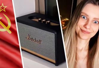 Девушка попросила Alexa включить русскую музыку и пожалела. Голосовой помощник оказался убеждённым коммунистом