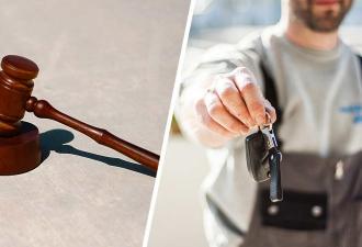 Сотрудник поднял ключи от авто, напряг спину и засудил начальство. Логику в этом судьи пытались найти два года