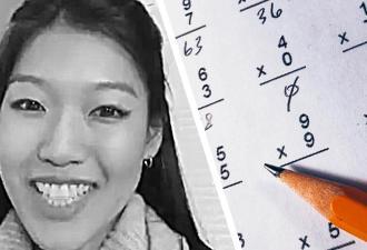 Учительница показала, как посчитать проценты по-другому. Способ лёгкий, но ему не учили в школе