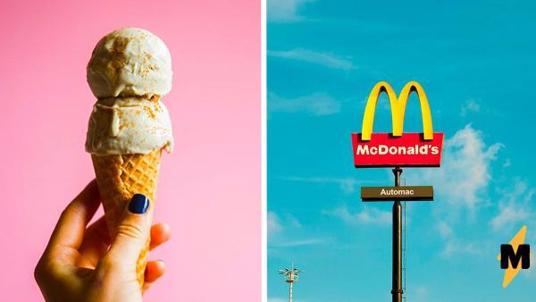 """Сотрудница """"Макдоналдса"""" помыла аппарат для Макфлури на видео. После такого мороженого не захочешь даже летом"""