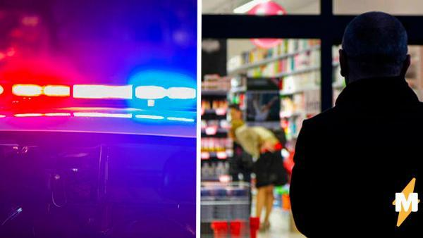 Продавец вызвал копов, когда к нему ворвался грабитель. Но всё понял не так: мужчина пришёл совсем не воровать
