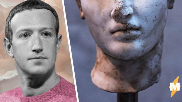 Причёска 2000-летней статуи сломала глаза археологам. Теперь им понятно, кем вдохновлялся Марк Цукерберг