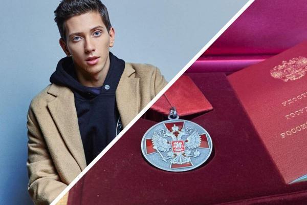 Певец ЮрКисс получил медаль за вклад в развитие культуры. Теперь люди знают, кто живая легенда русской музыки