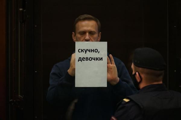 Алексей Навальный написал в суде