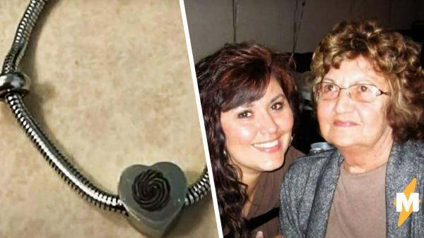 Ивент-менеджер нашла браслет в туалете самолёта и вернула его хозяйке. Внутри была её мама и да, такое бывает