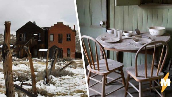 Недоеденный обед, брошенные дома и открытые тетради. Как выглядит самый опасный город-призрак на Диком Западе