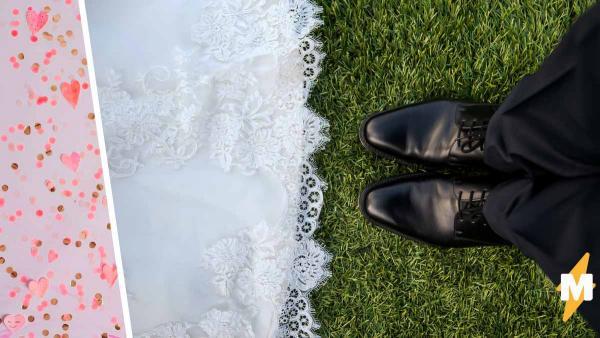 Жених поправил шлейф платья невесты, и девушки советуют уже подавать на развод. В жесте