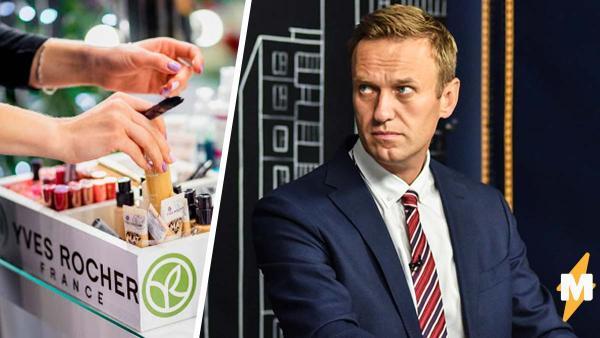 """Люди узнали приговор Навального по делу """"Ив Роше"""" и вышли бунтовать. Но не на улицы, а в комменты компании"""