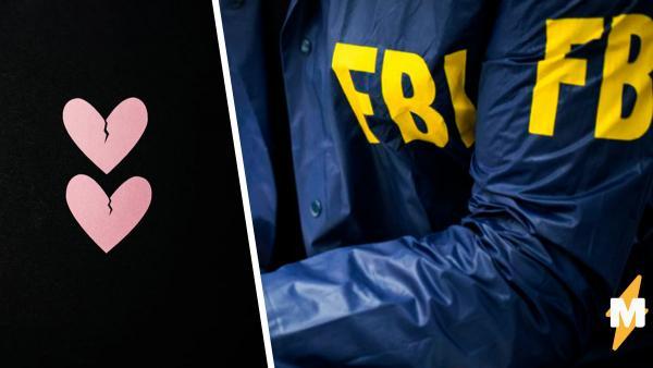 Мужчина оскорбил свою бывшую девушку, и ФБР уже тут. Ведь причина из ссоры - дело государственной важности