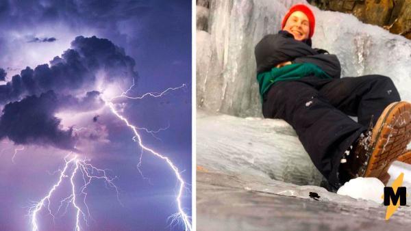 Девушка показала опасный трюк в горах, и это физика. Люди волнуются, но считают, что она прибыла из Асгарда