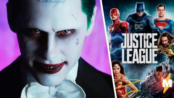 """Новый кадр из """"Лиги Справедливости"""" поссорил фанатов. На нём изображён Джокер, но понять что-то крайне трудно"""