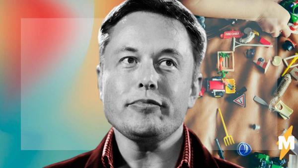 Илон Маск поделился методом воспитания своих детей. И люди ожидали от миллиардера явно не такого