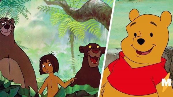 Тиктокер сравнил Книгу и Винни от Disney и понял – это одинаковые мульты(Да!). Но компанию обвинять не стоит