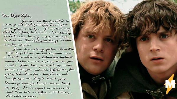 На аукционе продали письмо Толкина за 25.000 долларов. И фанаты узнали, как должны выглядеть хоббиты