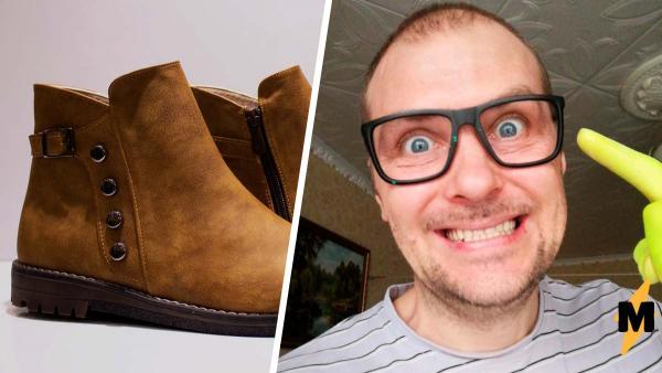 Тиктокер сделал ботинки из монтажной пены и люди в замешательстве. Но виной тому не лайфхак, а мысли автора