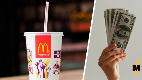 """Покупатели приобретают трубочки из """"Макдоналдс"""" за крупные суммы. И это не шутка, а идея стартапа для россиян"""