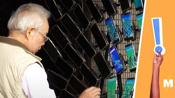 Старик завёл 72 телефона, чтобы рубиться в игры и одно не учёл. Ночью они устроили безумие в духе Сайлент Хилл
