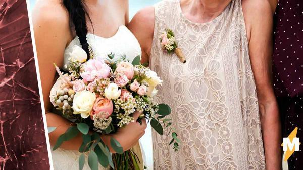 Свадьба превратилась в ад, когда невеста увидела платье мамы жениха. Стало ясно: сына она так просто не отдаст