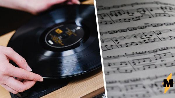 Исследователи показали, какую музыку слушали люди 18 тысяч лет назад. Больше удивляет, на чём её играли