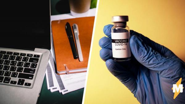 Журналиста позвали на вакцинацию, но он не знал зачем. Диагноз был в медкарте - он Человек-муравей с ожирением