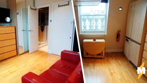 В Лондоне сдаётся квартира, выглядящая как комната, но так и задумано. Найти все её секреты - квест на