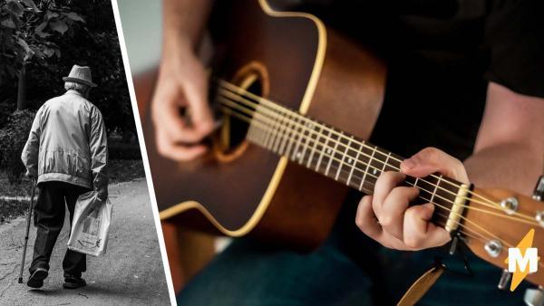 Музыкант решил сыграть ноктюрн не на водосточной трубе, а на дяде. Помогли кости родственника, и ноль