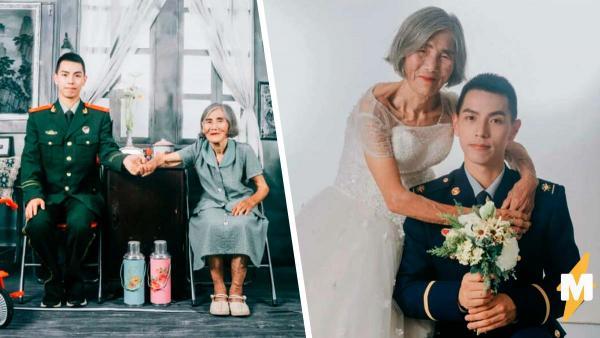 На фото - свадьба 24-летнего жениха и 85-летней невесты, но осудить их трудно. Предыстория снимка