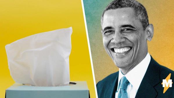 Юный Барак Обама был так суров, что сломал нос школьнику. Но причина смешит людей больше, чем сам рассказ