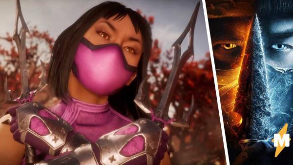 Трейлер Mortal Kombat показал Милину и сделал геймерам фаталити. Но сражены фаны из-за её зубов и расы