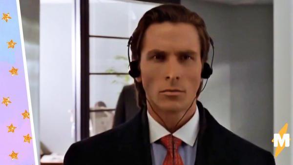 """Кристиан Бейл идёт в """"Американском психопате"""" и становится мемом. И эволюция тренда привела актёра в видеоигры"""