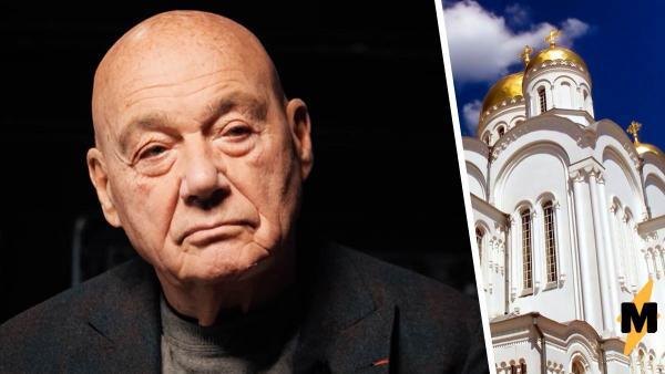 Владимир Познер назвал главную трагедию для России. Это православие, но у критиков есть, что ответить