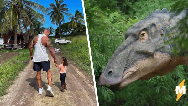 Дуэйн Джонсон объяснил дочки, почему он динозавр, а та не поняла. Зато взгляд девочки разбивает скалы и сердца