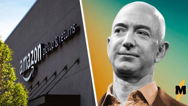 Люди, кажется, знают, почему Джефф Безос ушёл с поста CEO Amazon. Дело в Лиззо и новом фильме от Marvel
