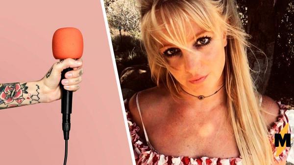Фаны посмотрели «Обрамление Бритни Спирс» и нашли причину проблем певицы. Теперь у #FreeBritney ещё один враг