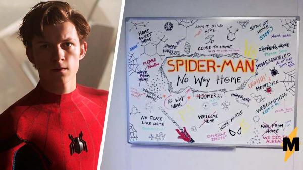 Киноманы, кажется, нашли пасхалки в тизере «Человека-паука-3». И они говорят о новой мультивселенной от Marvel