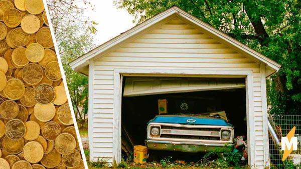 Аукционисты купили гараж, а получили лишь груду мусора. Но копнув глубже, стало ясно — без куша им не уйти