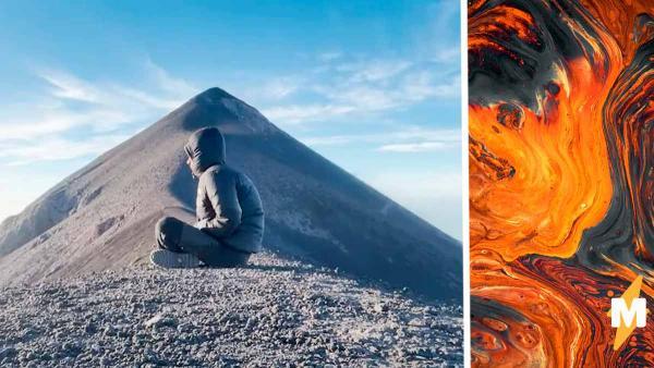 Пробуждение силы, подумал путник, когда медитируя у вулкана, почувствовал дрожь. Начало апокалипсиса, показало видео