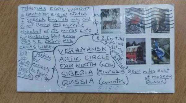 Американец прислал загадочное письмо чиновникам Якутии, а те его не поняли. Люди верят: послание ведёт к кладу