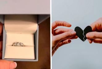Жених хотел подарить невесте кольцо, а та захотела украшение получше. Теперь он ищет, но не то, чего она ждёт