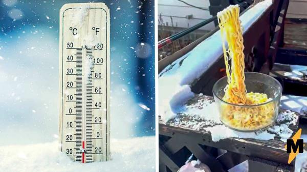 Как превратить лапшу в мороженное: есть её при -50 градусов. Обед девушки превратился в видео-фиаско и ей норм
