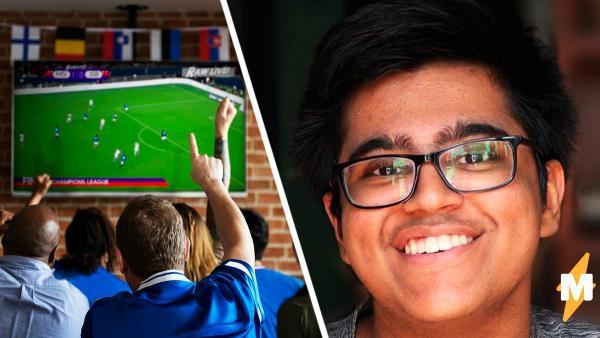 Подросток целыми днями перед телевизором, но родители только рады. Он богатеет, просто смотря футбол