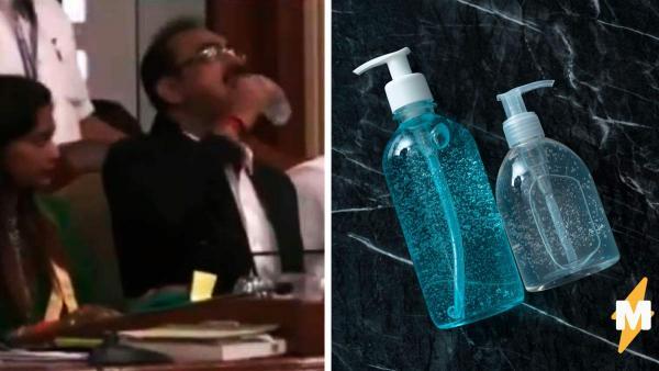 Чиновник хлебнул из бутылки во время заседания, но как же больно. Зря он не посмотрел, что в неё было налито