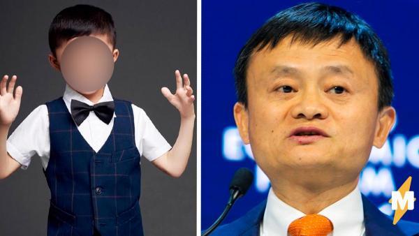 Школьник был клоном основателя Alibaba Group, но упс. Слава его погубила  теперь он может косплеить бездомных