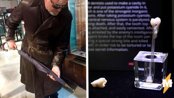 В Штатах распродают имущество музея КГБ