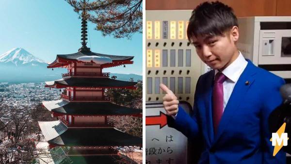 Японская молодёжь провела в городской совет эксцентричного кандидата.