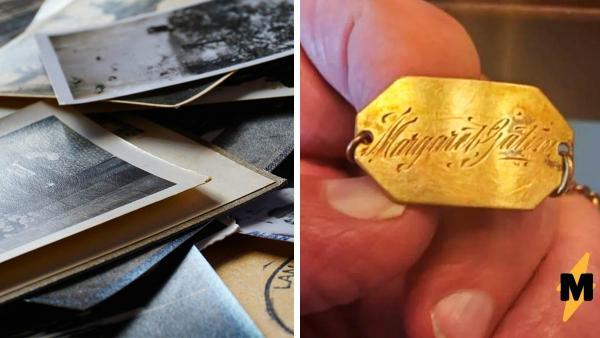 Любительнице старины попался потускневший браслет с еле видной надписью. Пришлось лить слёзы, когда она узнал